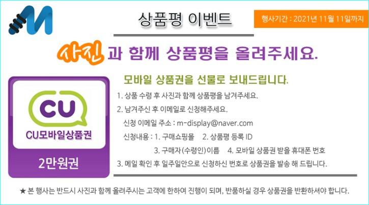 photo_27_cupang_1.jpg